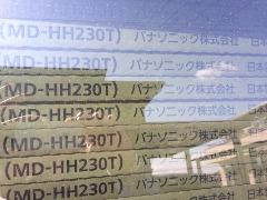 もし晴れの国岡山で太陽光発電をつけたら 1_b0212031_1041868.jpg