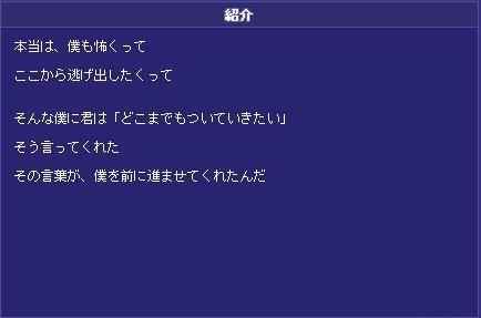 c0108034_165917100.jpg