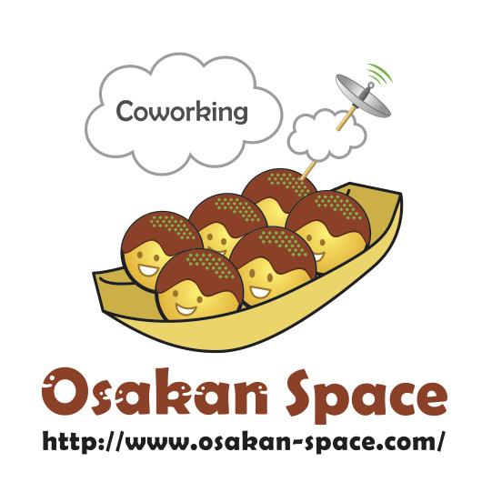 大阪のビジター利用可なコワーキングスペース_d0085634_16271156.jpg