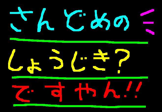 f0056935_1959225.jpg