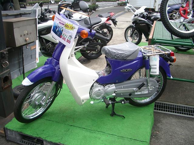 f0056935_2011025.jpg