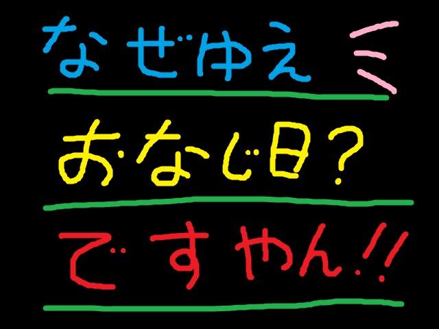 f0056935_23525211.jpg