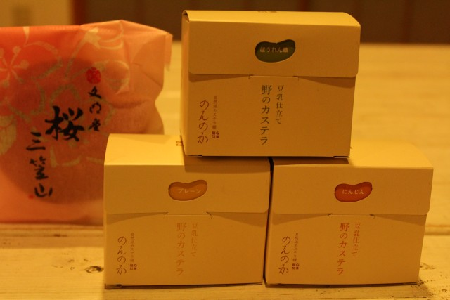 金沢お店めぐり_b0132338_22203123.jpg