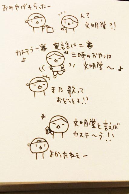 金沢お店めぐり_b0132338_22205019.jpg