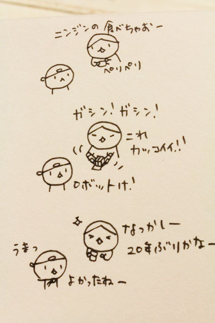 金沢お店めぐり_b0132338_22211687.jpg