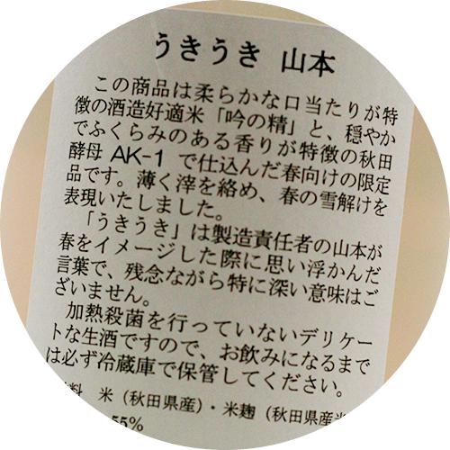 d0238538_1947582.jpg