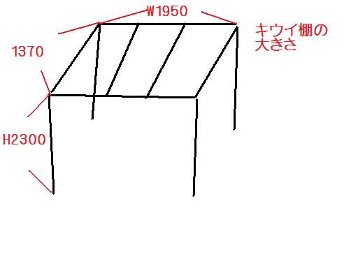 c0186441_20312762.jpg
