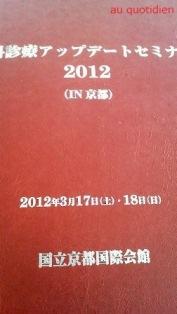 b0243450_14441961.jpg
