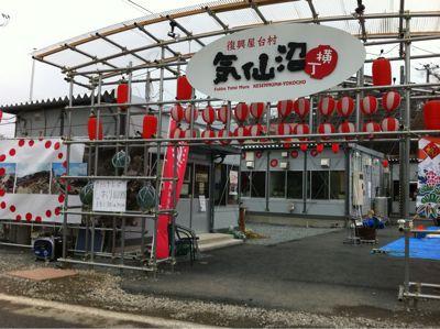 気仙沼復興屋台村でアートショー_f0088456_20382923.jpg