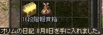 a0201367_2384143.jpg