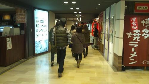 2012きゅうすい春オフ 前夜祭_b0083267_12543249.jpg