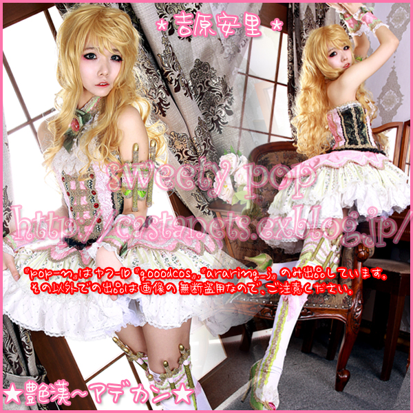 e0129774_432812.jpg