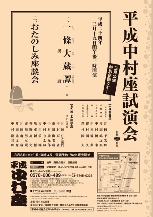 b0078675_9125323.jpg