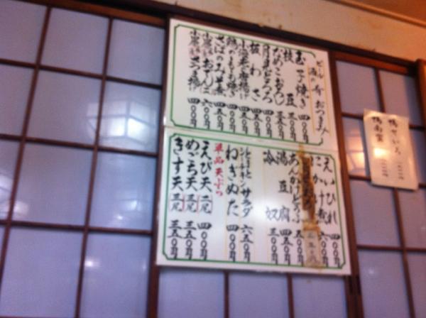 神戸_a0006081_15571043.jpg