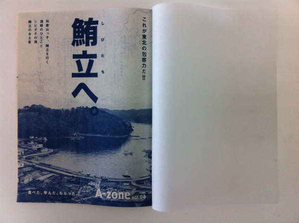 神戸_a0006081_1557227.jpg