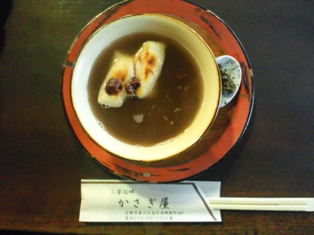 久々のプチ京都観光?_d0113681_1823138.jpg