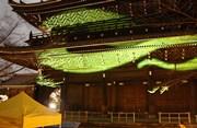 東山・花灯路2012② 知恩院山門で現代アート?!_b0067283_738672.jpg