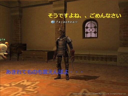 c0037384_34331.jpg