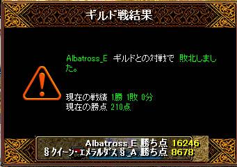 b0194887_1175457.jpg