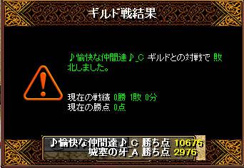 b0194887_1185514.jpg