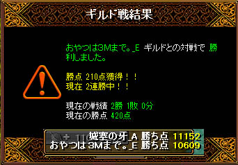 b0194887_1205844.jpg