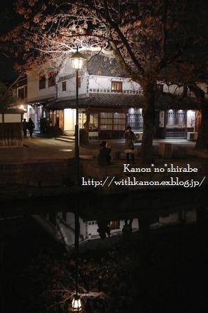 倉敷Burari夜編_d0148187_9544089.jpg
