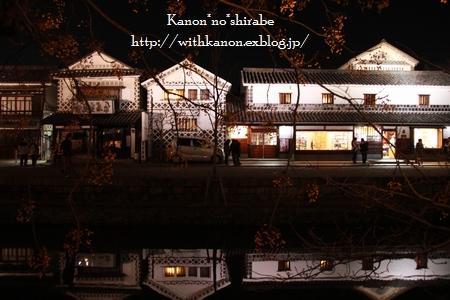 倉敷Burari夜編_d0148187_9544722.jpg