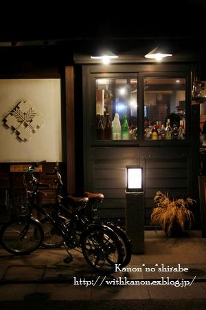倉敷Burari夜編_d0148187_9545366.jpg