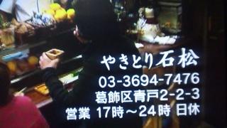 e0242790_22244418.jpg