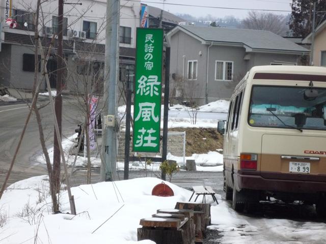 震災から1年、復興の道筋を考える・・・東日本大震災、気仙沼復興、気仙沼の水産業復興(2/4)_d0181492_10391082.jpg