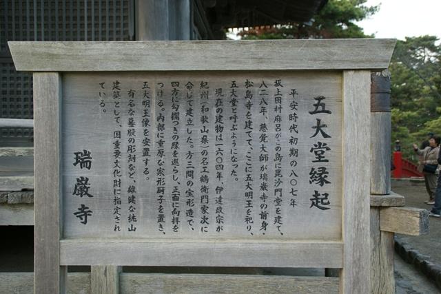 震災から1年、復興の道筋を考える・・・東日本大震災、気仙沼復興、気仙沼の水産業復興(3/4)_d0181492_1057543.jpg