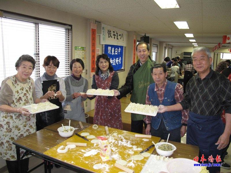 中国驻日大使夫人参加日中友好团体交流会开展饺子外交_d0027795_1653143.jpg