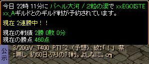 d0081603_13545158.jpg