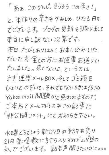 f0079110_128116.jpg