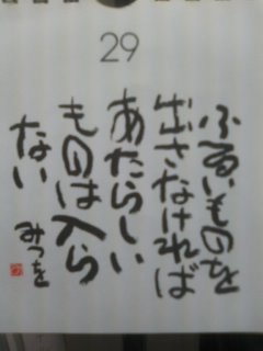 b0240419_1936832.jpg