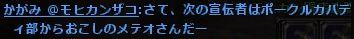 b0236120_15242123.jpg