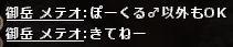 b0236120_15255160.jpg
