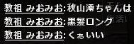 b0236120_15285575.jpg
