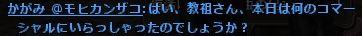 b0236120_1528864.jpg