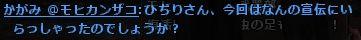 b0236120_15312874.jpg