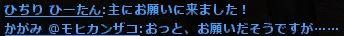 b0236120_15313458.jpg