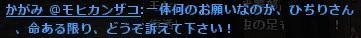 b0236120_15315183.jpg