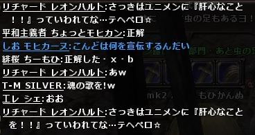 b0236120_15583383.jpg