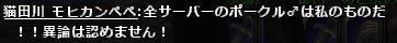 b0236120_164548.jpg