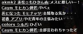 b0236120_1653721.jpg