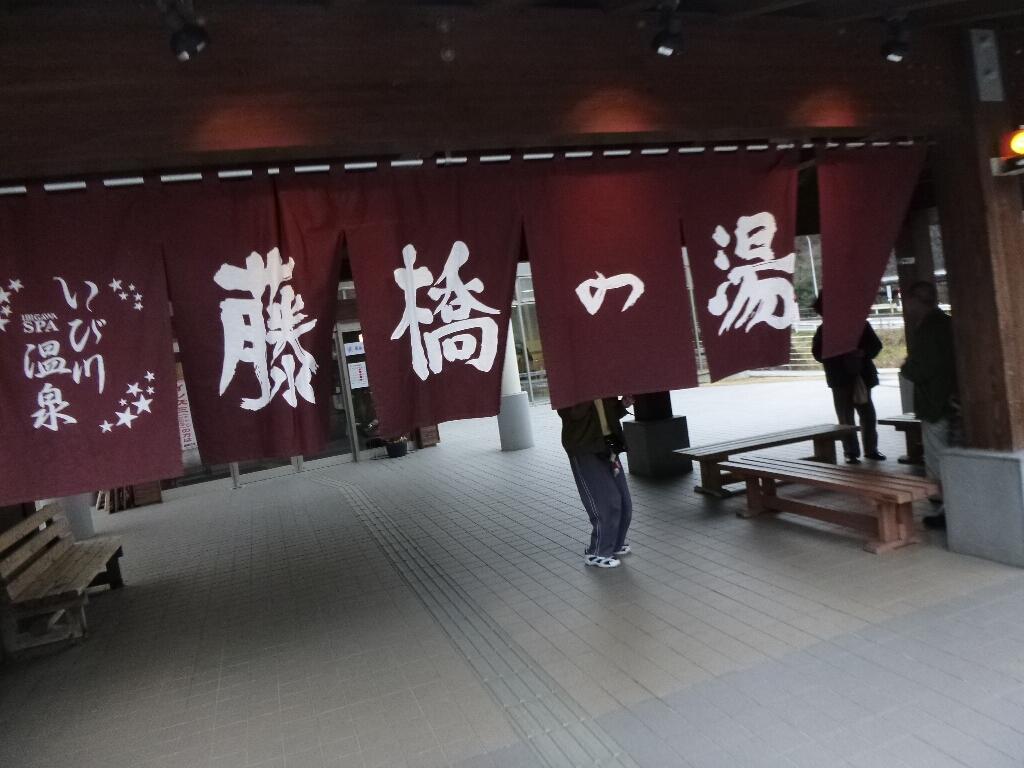 坂内川へ_c0113733_23382922.jpg