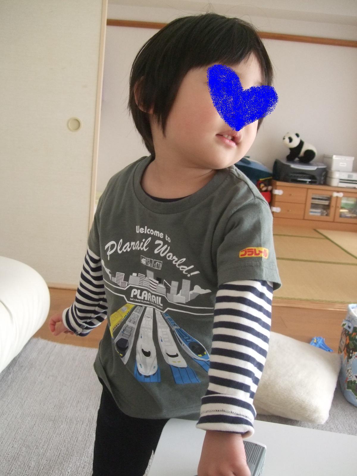 f0131834_10464580.jpg