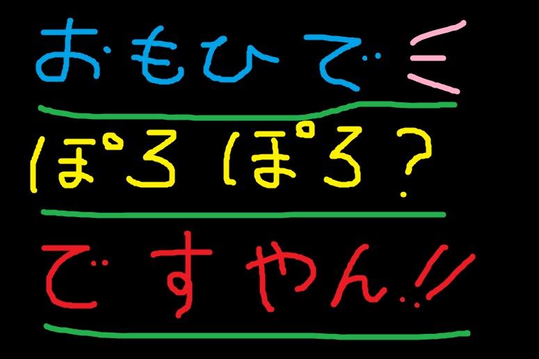 f0056935_29414.jpg