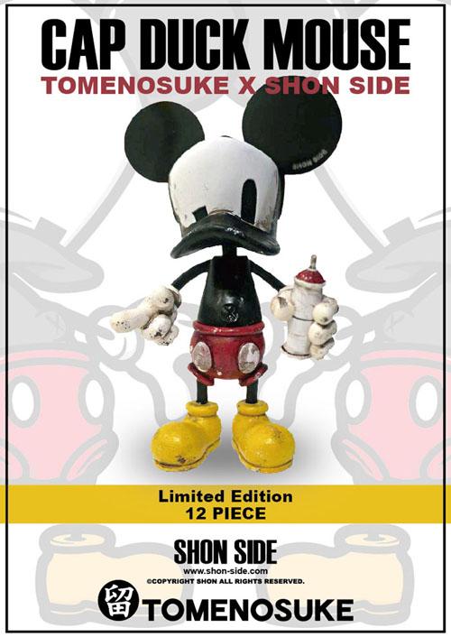 Shonデザイン、留之助限定Cap Duck Mouseのフライヤー_a0077842_10274146.jpg