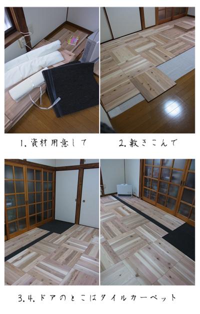 f0010544_11495351.jpg